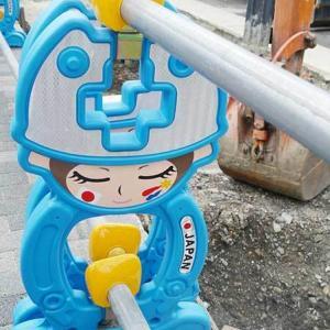 単管バリケードが好き(。・ω・。)ノ♡  なでしこブルー(安全単管バリケード)