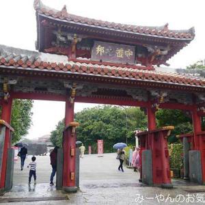 2018年1月沖縄マンホール修行の旅(5) 首里城を見学②