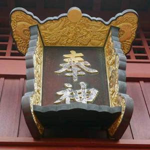 2018年1月沖縄マンホール修行の旅(6) 首里城を見学③