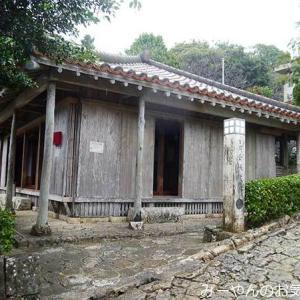 2018年1月沖縄マンホール修行の旅(9) 金城村屋で雨宿り