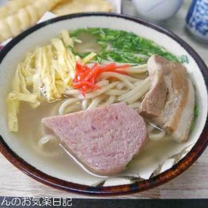 2018年1月沖縄マンホール修行の旅(13) 桃原天ぷらでアチコーコーのお昼ご飯(閉店)