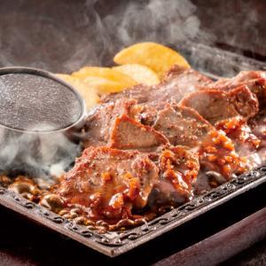 ステーキガストのステーキ、ハンバーグ食べ放題