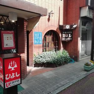 テイクアウトも出来る、日田駅近くのレストランひよし。