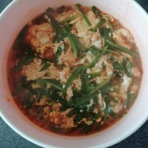 チャルメラ宮崎辛麺を食べてみました。