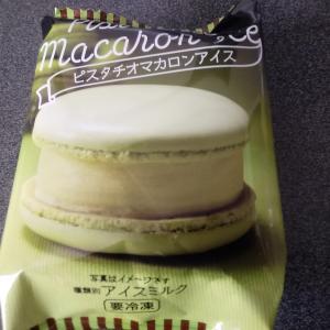 セブン、シャトレーゼのマカロンアイスを食べてみました。