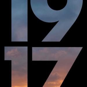 2月14日公開!『1917 命をかけた伝令』試写会。