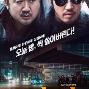 おうち時間でまんまと韓国映画祭り!『犯罪都市』『ベテラン』『悪魔を見た』