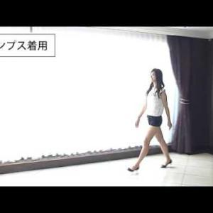 美しいサービス きれいな歩き方 女性編