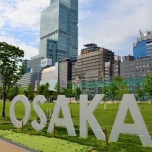 【大阪府】転職エージェントは大阪の転職に必須?大阪での確実な転職成功法