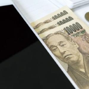 第二新卒の平均年収は何万円?第二新卒で転職後の年収がアップする秘訣