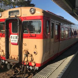 いすみ鉄道の社長が鳥塚亮さんから変わってからはじめてレストラン・キハに乗車しました