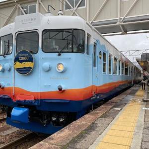 北陸でお寿司と観光列車を堪能するツアー