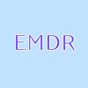 EMDRの総費用について