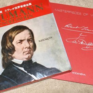 講談社版 ステレオ世界音楽全集6   シューマン、メンデルスゾーン