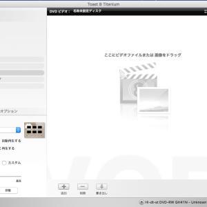 DVDでミュージック