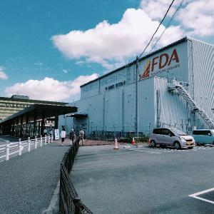 コロナワクチンの集団接種と名古屋空港