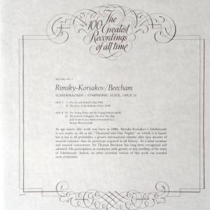 フランクリンミントのレコード 9