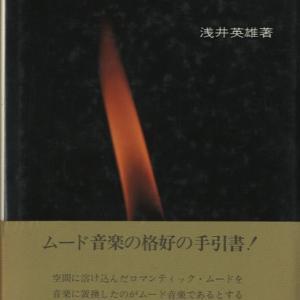 過去記事の修正 51 ポップス編