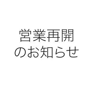 ステイホーム4日目!