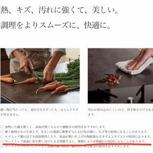 """""""補修経過""""その後"""