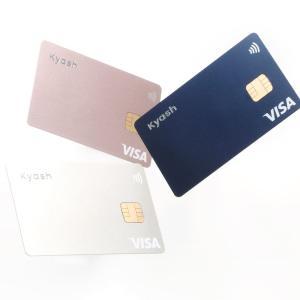 【Kyash】Kyash Card申し込み開始!