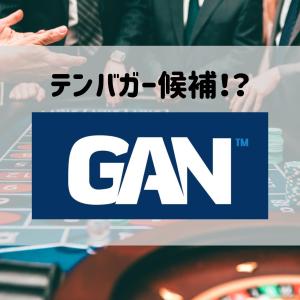 【米国株】テンバガー候補!? GANを分析してみた!