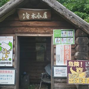 ウニ丼ツアー&イヤイヤ登山