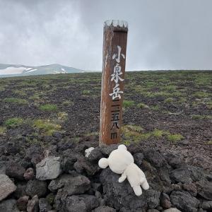 大雪山赤岳にイヤイヤ登山