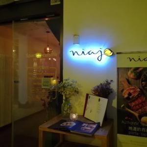【北京】素敵なスパニッシュ料理