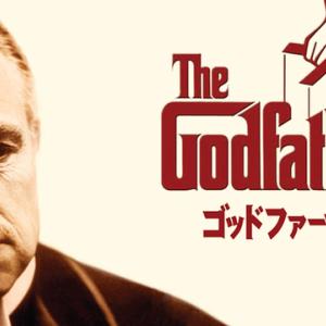ゴッドファーザーという映画は結局何が凄かったんだ?
