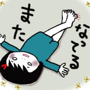 R3.10.22(金)-繰り返す巻き爪-