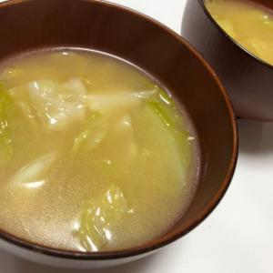 ごま油香る!旨味キャベツの味噌汁/やる気★★★