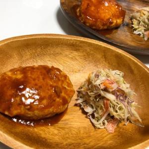 安い!美味い!鶏胸肉で作るハンバーグ/やる気★★★