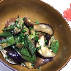 茄子とオクラのお浸し|電子レンジ・レンチンでできる簡単副菜レシピ/やる気★★