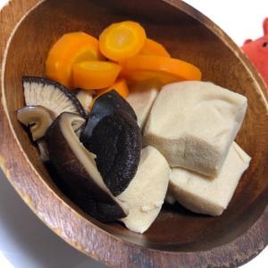 高野豆腐の含め煮|ほっとする干ししいたけ出汁で作る煮物レシピ/やる気★★★