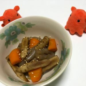 根菜とこんにゃくの煮物|電子レンジで作れるレシピ/やる気★★