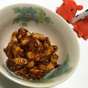 カリカリ味噌ピーナッツ|生落花生の低糖質レシピ/やる気★★