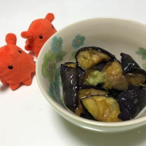 とろとろナスのわさび煮 冷凍揚げナスで作る簡単煮物レシピ/やる気★