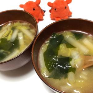 炒め白菜とわかめの味噌汁・生姜でぽかぽか温まる温活レシピ/やる気★★★