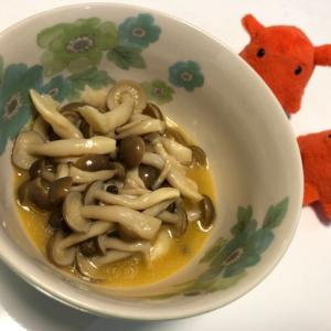 【レンジで簡単しめじのバターポン酢和え】副菜きのこのレシピ/やる気★★