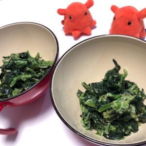 【冷凍ほうれん草のごまマヨ和え】電子レンジで簡単副菜レシピ/やる気★