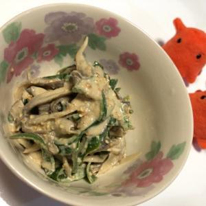 【ピーマンと舞茸の味噌マヨ和え】電子レンジで簡単!副菜レシピ/やる気★★