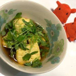 【三つ葉香る揚げ出し豆腐】あともう一品に!簡単おつまみレシピ/やる気★★★