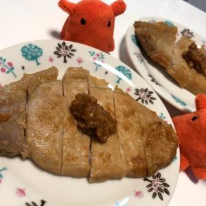 【下味冷凍豚ロース味噌漬け焼き】忙しい日に便利な下味冷凍料理/やる気★★★