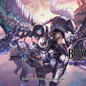 『Brown Dust(ブラウンダスト)』ストーリー30-10クリアまで何日かかる?