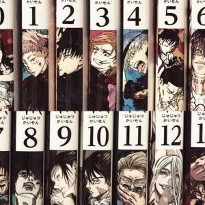 呪術廻戦15巻の発売日は?新刊発売周期から予想!