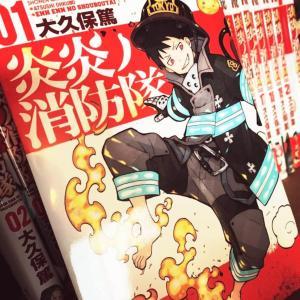 『炎炎ノ消防隊』全キャラクターまとめ!知っておきたい登場人物一覧