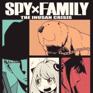 『SPY×FAMILY』(スパイファミリー)7巻発売日は?発売履歴や新刊周期などから予想!