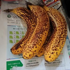 ホットケーキミックスでバナナケーキ