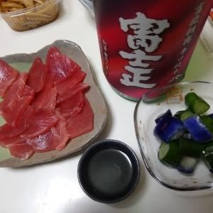 特別純米無濾過生原酒 富士正 【静岡県】